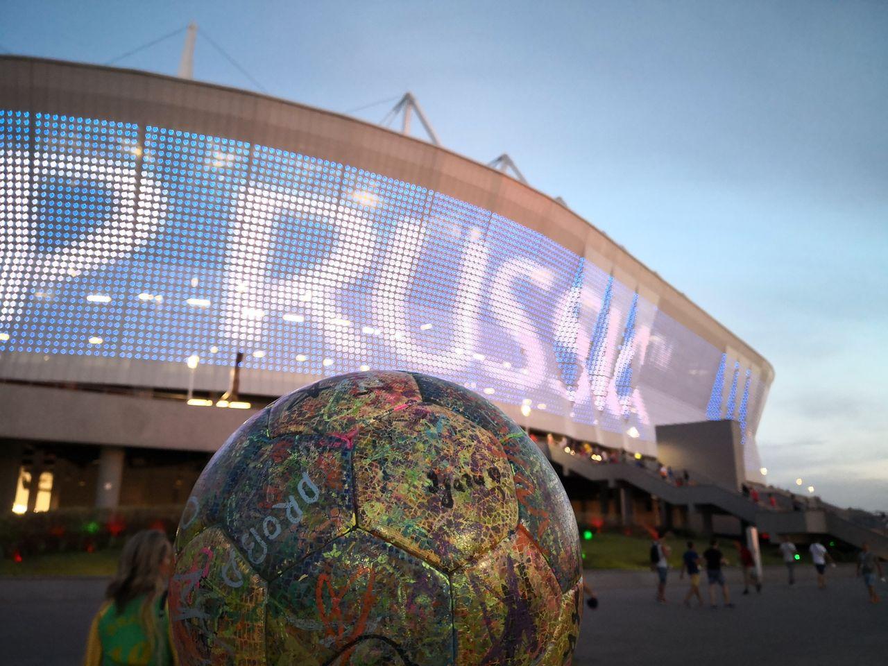 Das erste WM Spiel für The Ball in Russland